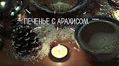 Гостиницы Оренбурга недорого - YouTube