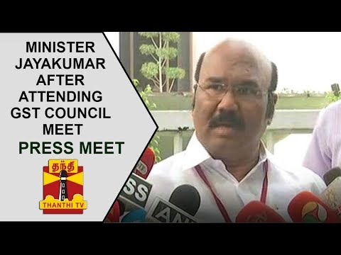 Minister Jayakumar's Press Meet after attending GST Council Meet at New Delhi | Thanthi TV