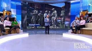 Владимир Зеленский в Донбассе. Время покажет. 28.05.2019