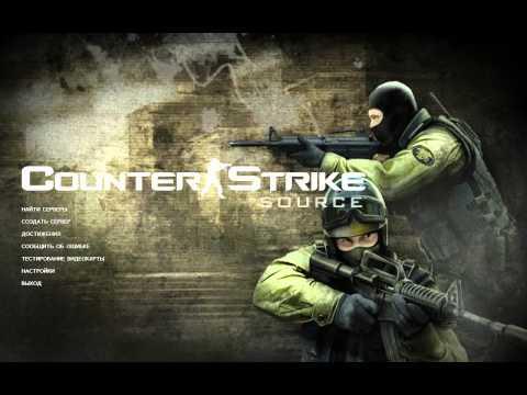 видео: Как открыть консоль в counter-strike source
