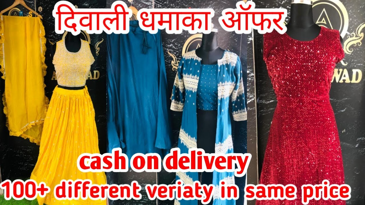 Designer Crop Top Market | Designer Gown Market In Ahmedabad | Traditional Wear Market In Ahmedabad