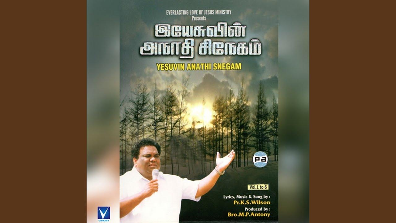 உன்னை வாலாக்காமல் -Unnai Vaalakkamal