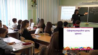 Настоящее и будущее время глагола с презентацией и клипами