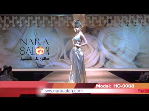 Nara Salon Doha Qatar Fashion Show.
