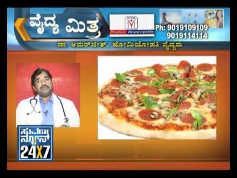 Health Tip - 27 Jan 12 - Vaidya Mitra - Suvarna News