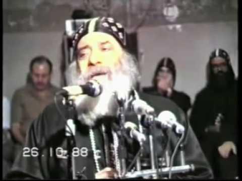 العهود بين الله والانسان † عظه للبابا شنوده الثالث † 1988