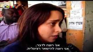 May Golan 1 - בחירות לעירייה תל אביב מאי גולן - בחירות מקומיות תל אביב