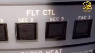 بعدمشاهدة هذا الفيديو لن تخاف من ركوب الطائرة فوبيا الطيران من كبينه القيادة الطيار  عبدالله الغامدي