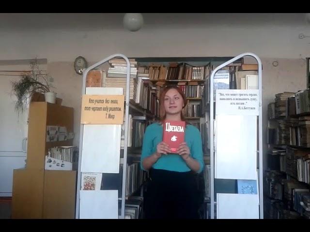 Изображение предпросмотра прочтения – АленаМатаева читает произведение «Моим стихам, написанным так рано…» М.И.Цветаевой