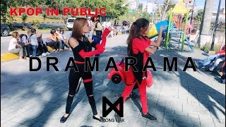 [KPOP IN PUBLIC] 몬스타엑스(MONSTA X) - DRAMARAMA   B-YOUNG Dance Cover