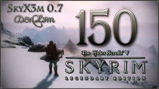 Прохождение: Skyrim - Legendary Edition — #150: Первый город