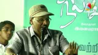 Bhagyaraj Speech @ R. Sundarrajan's Movie | Chithirayil Nila Choru | Audio Launch | Tamil Movie