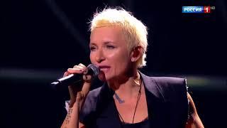 Диана Арбенина и Ночные снайперы - Разбуди меня | Российская национальная музыкальная премия
