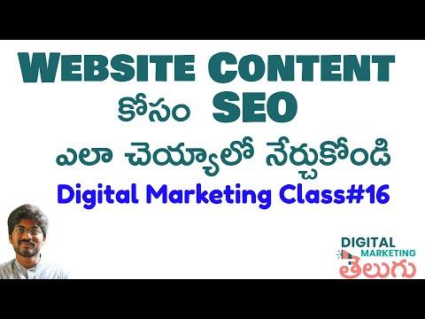 SEO for Website Content | Blog SEO | SEO TutorialTelugu |Digital Marketing Course in Telugu Class 16