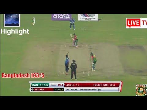 শ্রীলংকাকে ১৯৩ রানের বিশাল টার্গেট দিল বাংলাদেশ.দেখুন হাইলাইটস.bangladesh vs srilanka 1st t20 live