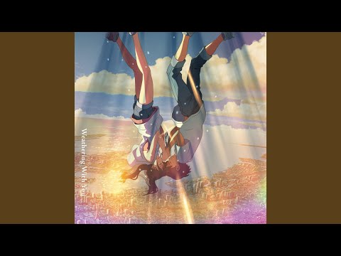 Celebration (feat. Toko Miura)