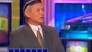 Трава из Узбекистана! Прикол! Полный угар!))