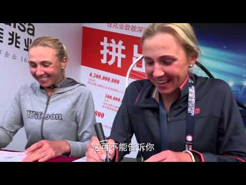 Shenzhen Open 2015 - Twins Power