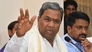Karnataka polls 2018: Siddaramaiah mocks exit polls