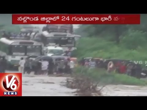 Heavy Rains In Telangana | Rains To Hit State For Next 3 Days | V6 News