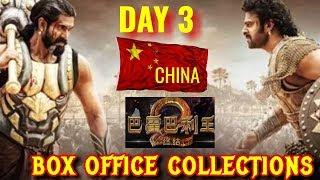 BAAHUBALI 2 THE CONCLUSION BOX OFFICE COLLECTION DAY 3 | CHINA | PRABHAS RAJU