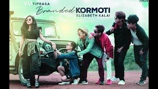 Vu Tiprasa || Branded Kormoti || official M.v  feat Elizabeth kalai