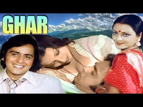 ghar-full-movie-|-rekha-hindi-movie-|-vinod-mehra-movie-|-superhit-hindi-movie