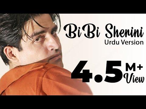 Bibi Sherini, Original Urdu - Zeek Afridi