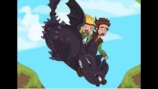 How To Train Your Dragon 3 Swamp Accident (Как приручить дракона 3: Несчастный случай на болоте)
