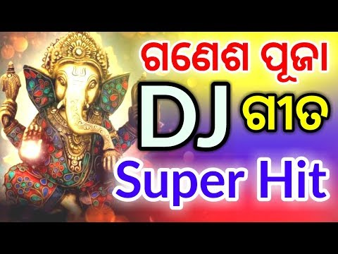 Song All odia dj song Mp3 & Mp4 Download