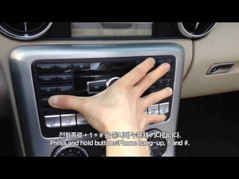 How to enter Engineering Mode in Mercedes Benz SLK R172 (Hidden secret menu) | 벤츠 SLK 엔지니어링 모드 진입 방법