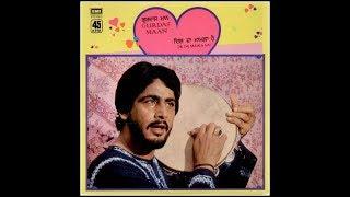 Dil Da Mamla Hai - Gurdas Maan (Full Album) 1982 (VinylRip NLP)