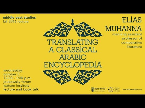 Elias Muhanna – Translating a Classical Arabic Encyclopedia
