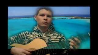 Adele someone like you (execution on a guitar)(мелодия на гитаре)