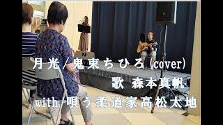 テレビ朝日音楽チャンプ優勝の森本真帆ちゃんに、音楽チャンプで優勝し...