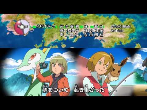 Pocket Monsters Best Wishes Season 2 Decolora Adventures Ending - Te wo tsunagou