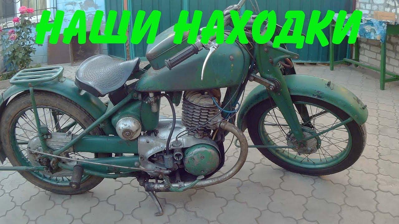 Низкие цены на мотоциклы триумф б/у. Купить мотоцикл triumph в москве в кредит, с доставкой по рф. Гаранития, принимаем заказы. Мегамото, тел. ( 495) 506-5071.