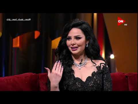 سهرانين - ديانا كرزون: مصر العمود الفقري لـ أي فنان  - 04:57-2020 / 3 / 28