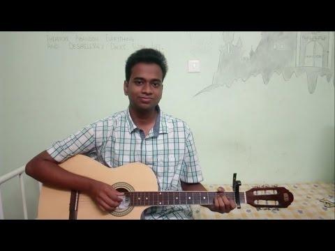 Ek Ajnabi Hasina Se | Doublemint Ad | Gaurav...