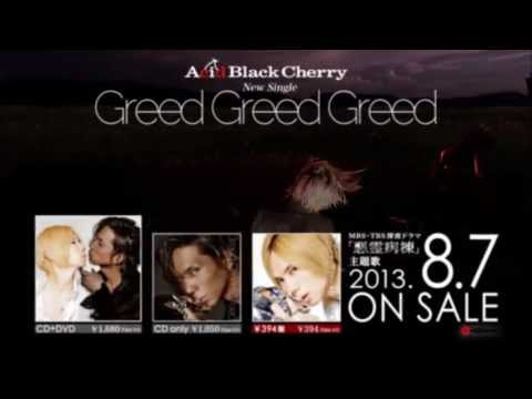 Acid Black Cherry/「Greed Greed Greed」SPOT