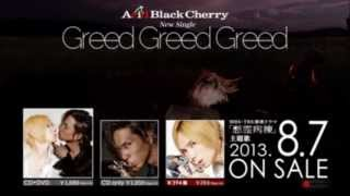 Project「Shangri-la」リリース第1弾!New Single「Greed Greed Greed」...