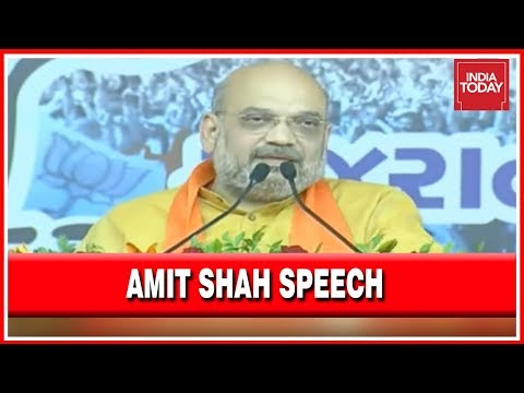 BJP Chief Amit Shah Addresses A Public Meeting In Ahmedabad; Hails BJP's Stunning Victory