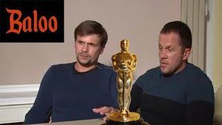 Петров и Боширов. Актеры без ОСКАРА. «Станиславский сказал бы: не верю!»