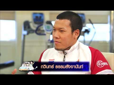 Newsy EP.68 กวินทร์ ธรรมสัจจานันท์ ผู้รักษาประตูทีมชาติไทย