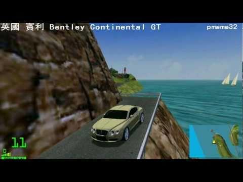 mm2  遊車河 (406) 英國 賓利 Bentley Continental GT in Archipelago city