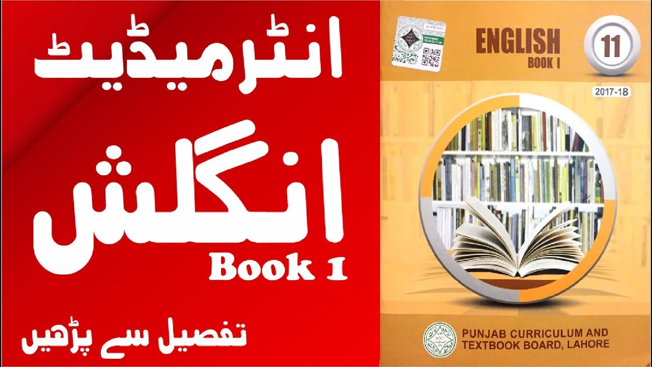 1- Intermediate English book 1 Lesson 1 P#1 Button Button reading with  Translation by Muhammad Akmal
