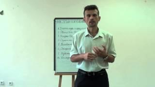 Александр Хромов - Лекция: НЕТы ПОХУДЕНИЯ и стройности (ФРАГМЕНТ)