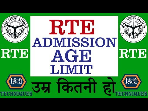 Rte Age Limit 2019 Rte Age Limit Check Rte Admission Age Criteria