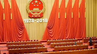 Why West 'reluctant' to accept China's rise? | U.S. gov't faces shutdown over immigration