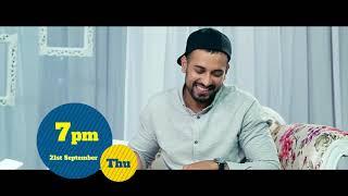 Garry Sandhu   Shonkan Filma Di   Promo   Pitaara TV